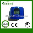 LTTS Induction Lamp Automaic Outdoor Light Sensor