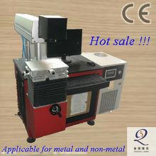 JQ-50 diode side pump laser engraving equipment high precision