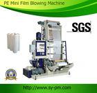 Mini single layer PE film blowing pvc profile extruder machine
