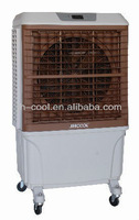 standing aircon