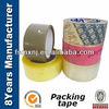bopp box packaging tape