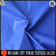 nylon fabric for bags/nylon fabric price/ballistic nylon fabric