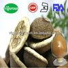 citrus aurantium l extract/citrus aurantium fruit peel extract