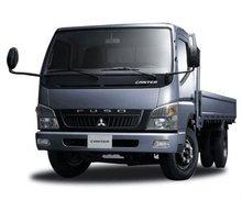 New Mitsubishi Fuso FE71PB Truck