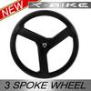 Top selling superlight carbon three spoke wheel