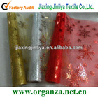 2013 new Christmas bronzing snowflake organza fabric roll