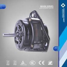 brushless Low Noise spinning machine