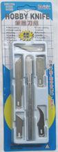 DAFA 6022 Craft Knife