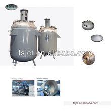Machine for producing glues spraying machine
