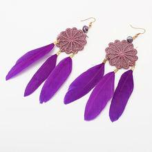 fashion design jewelry three drop earrings purple feather earrings