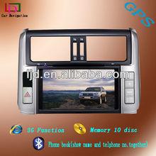 car dvd player for toyota New PRADO(2012)