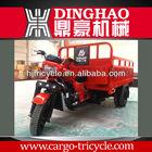 tuk tuk/ heavy duty five wheel motorcycle 200cc