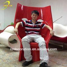 Hot sale fiberglass modern rocking chair RS-FB157