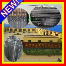 Anping Ying Hang Yuan Metal Wire Mesh Co.,Ltd.