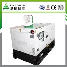 Good Quality! Easy Moving! portable power mini generator 5kw 8kw 10kw 12kw