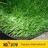 Basketball Artificial Grass