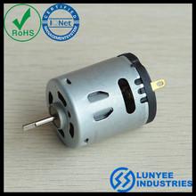Lift pump Vibrator electric screw driver Hand Blender Motor