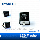 motorcycle accessories motorcycle flasher relay LED flasher 2P