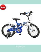 New style steel bike 16 inch