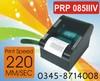 AAHDI Receipt Thermal Printers