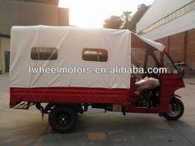 Triciclo de pasajeros 250cc con 10-12persons