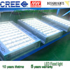 led 2000w 3000w high power led lighting/led outdoor light/china new innovative product