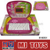 BO baby learning toy mini plastic toy computer with 10 language