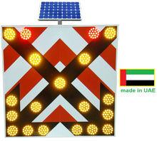 Solar Traffic Arrow