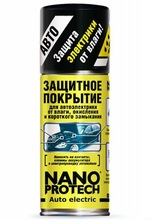 Protective coating NANOPROTECH Auto Electric