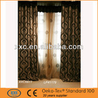 A set of window curtain with inner sheer and outer jacquard Ready made curtain