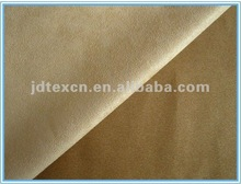 100% polyester warp knitted streth faux suede bonded fabric for bag/ curtain