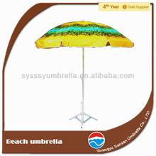 200CM*8K yellow steel outdoor umbrella polle part