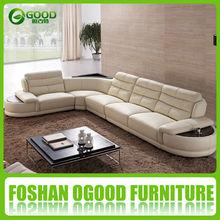 2013 modern leather sofa OS112