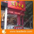 Gros alibaba xxx com nouveaux produits led affichage plein sexy xxx films vidéo P10 électronique numérique panneaux d'affichage