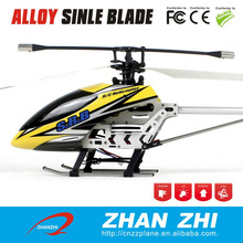 3.5CH RC Single Blade Propeller Align Helicopter