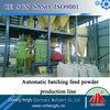 SZLH350 Animal Feed Pellet Making Machine