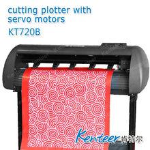 helitin cutting plotter/Optical Eye Vinyl Cutter