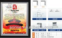 Aluminum Display poster frame snap frame photo frame