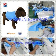 PVA Dog Cool Clothes