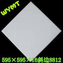 ceiling tiles for suspended ceilings 8812