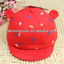 baby cotton hat wholesale baby visor hats baby hats