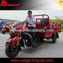 HUJU 250cc motorcycle three wheel / three wheel mini car / three wheel motorbike for sale