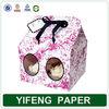 decorative luxury color custom design 4 holes cupcake boxes
