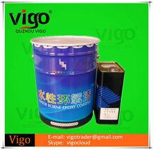 Waterborne Epoxy Micaceous Iron Oxide Primer