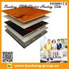 SHANGHAI BAOHENG FAR INFRARED THE APARTMENT HEATING SYSTEM BH110-02-D