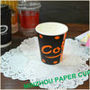 hot drink China fancy high quality biodegradable disposable cup