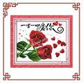 nkf verdadeiro amor rosa pontocruz bordado