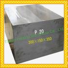 high quality p20 steel hardness