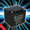 12v 30ah battery ups for ups power backup system with ce approved