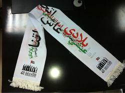 41 UAE National Day Gifts - Dubai - Abu Dhabi - Sharjah Ajman Ras Alkhaimah Om Alqowain Al Fujairah